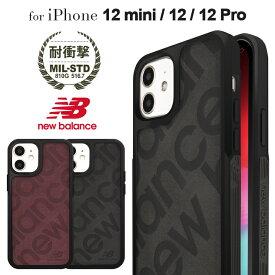 iPhone12 ケース iPhone12Pro ケース iPhone12mini ケース new balance「サイドオーナメント/スタンプロゴスエード」ニューバランス 耐衝撃 背面 iphone ケース おしゃれ お洒落 スポーツ ブランド スマホケース かわいい 可愛い カバー
