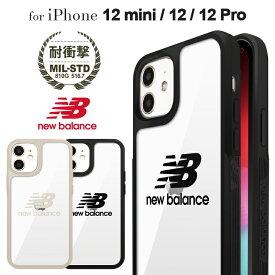 iPhone12 ケース iPhone12Pro ケース iPhone12mini ケース new balance「サイドオーナメント/クリアロゴ」ニューバランス 耐衝撃 スマホケース おしゃれ お洒落 可愛い 背面 スポーツ ブランド ケース カバー かわいい