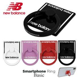 New Balance ニューバランス スマホリング「ベーシックスマホリング」バンカーリング スポーツ かわいい ブランド おしゃれ iPhone Xperia Galaxy リング 可愛い 落下防止 スタンド機能 スマートフォンリング