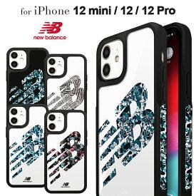 iPhone12 ケース iPhone12Pro ケース iPhone12mini ケース new balance ニューバランス「サイドオーナメントケース」 iphone ケース アイフォン12 ケース 背面 カバー おしゃれ スポーツ ブランド スマホケース 花柄 カバー