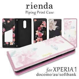 Xperia1 ケース 手帳型 SO-03L SOV40 802SO ケース rienda「パイピングプリント」リエンダ xperia 1 エクスペリア1 手帳 ケース 花柄 ブランド おしゃれ 可愛い かわいい スマホケース