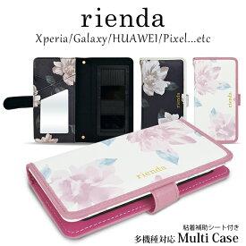 多機種対応 rienda リエンダ ケース 手帳型「パイピングプリント手帳」Xperia エクスペリア Galaxy ギャラクシー 手帳 ケース iphone アイフォン