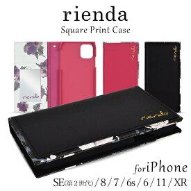iPhone11 ケース iPhoneSE 第2世代 ケース 手帳型 rienda リエンダ iPhone8 ケース iPhoneXR ケース「スクエア 手帳ケース」花柄 手帳 第二世代 iPhone7 iPhone6s se2 アイフォン11 アイフォンse アイフォン8 ケース ブランド