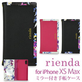 iPhoneXSMax ケース 手帳型 rienda リエンダ「スクエア/ブラーフラワー」花柄 iphonexsmax ケース 手帳 アイフォンxsmax ミラー付き 留め具なし マグネット 可愛い おしゃれ かわいい