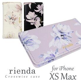iPhoneXSMax ケース 手帳型 rienda リエンダ「テンダーフラワー」iphonexsmax ケース 手帳 ミラー付き アイフォン xs max 花柄 留め具なし マグネット 可愛い おしゃれ かわいい