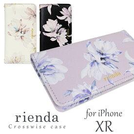 iPhoneXR ケース 手帳型 rienda リエンダ 「テンダーフラワー」 iphone xr ケース 手帳 アイフォンxr 花柄 ミラー付き かわいい おしゃれ 可愛い スマホケース