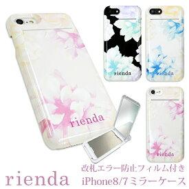 iPhoneSE 第2世代 iPhone8 ケース iPhone7 ケース ミラー付き カバー かわいい 花柄 アイフォン8 可愛い おしゃれ かわいい rienda リエンダ 「ミラーケース/ペールフラワー」 iphonese2 第二世代 ケース