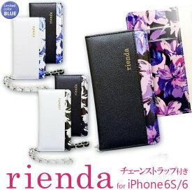 iPhone6s ケース iPhone6 ケース 手帳型 可愛い カバー アイフォン6 かわいい おしゃれ 花柄 rienda リエンダ 「クラシックフラワー」