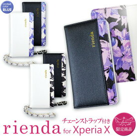 Xperia X performance ケース SO-04H SOV33 ケース 手帳型 エクスペリアX カバー おしゃれ 可愛い 花柄 かわいい rienda リエンダ 「クラシックフラワー」