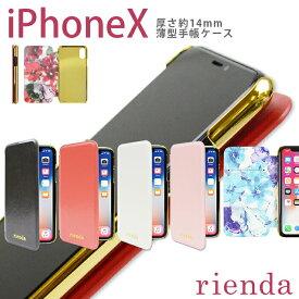 iPhone XS ケース iPhone X ケース 手帳型 アイフォンx rienda リエンダ 「薄型 手帳(内側プリント)」 花柄 カバー 可愛い おしゃれ かわいい スマホケース iphonex