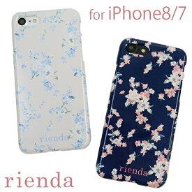 iPhoneSE 第2世代 iPhone8 ケース iPhone7 ケース 花柄 rienda リエンダ 「PETITE FLOWER」 リエンダ iPhoneケース 花柄 アイフォン iphone かわいい アイフォン8 iphonese2 第二世代 ケース
