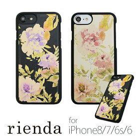7f6d5f78d8 iPhone8 ケース iPhone7 カバー iPhone6 iPhone6s アイフォン 8 花柄 rienda リエンダ 「VINTAGE  ROSE」