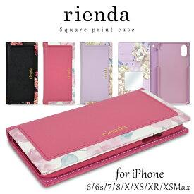 iPhoneSE 第2世代 iPhone8 ケース iPhoneXS 手帳型 ケース iPhoneXR iPhone XSMax ケース iPhone X iPhone7 ケース rienda リエンダ 「スクエア手帳ケース」 花柄 可愛い かわいい ミラー付き アイフォン8 iphonese2