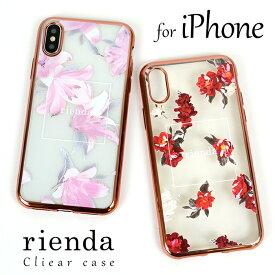 iPhone11 ケース iPhone11Pro ケース iPhoneXS iPhoneXR ケース iPhone XSMax iphone xs ケース iPhone X rienda リエンダ「花柄クリアソフトケース」 iphoneケース かわいい ケース おしゃれ 可愛い 透明 背面 ブランド ケース