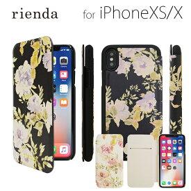 iPhoneXS ケース iPhoneX ケース 手帳型 rienda リエンダ薄型 花柄 カバー 可愛い かわいい おしゃれ iphone xs iアイフォンx スマホケース「VINTAGE ROSE」