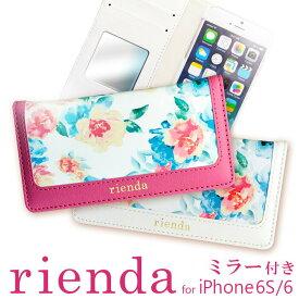 iPhone6s ケース iPhone6 ケース 手帳型 可愛い アイフォン6 かわいい おしゃれ 花柄 rienda リエンダ 「サマーフラワー」