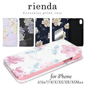iPhoneSE 第2世代 iPhone8 ケース iPhoneXS ケース iPhoneXR ケース 手帳型 iPhoneXSMax ケース iPhoneX ケース iPhone7 rienda リエンダ 「プリント手帳ケース」 花柄 おしゃれ 可愛い かわいい ミラー付き