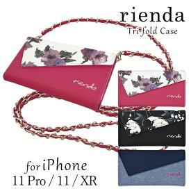 iPhone11 ケース iPhone11Pro ケース 手帳型 iPhoneXR ケース rienda「3つ折り手帳ケース」リエンダ 手帳ケース iphone 11 pro ストラップ iphone 11pro ミラー付き お財布 アイフォン11 小銭入れ ケース ブランド