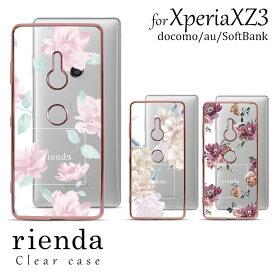 Xperia XZ3 SO-01L SOV39 801SO ケース エクスペリア 花柄 クリアケース おしゃれ 可愛い ブランド かわいい rienda リエンダ「メッキクリアケース」 花柄 スマホケース XZ3ケース クリア 透明