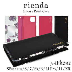 iPhone11 ケース iPhoneSE 第2世代 ケース 手帳型 rienda リエンダ iPhone8 ケース iPhone11Pro ケース iPhoneXR ケース「スクエア 手帳ケース」花柄 手帳 第二世代 iPhone7 iPhone6s se2 アイフォン11 アイフォンse アイフォン8 ケース ブランド