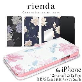 iPhone12 ケース iPhone12Pro iPhone12mini ケース rienda リエンダ 手帳型 ケース iPhoneSE 第2世代 iPhone8 ケース iPhoneXR iPhone7 ケース「プリント手帳ケース」花柄 おしゃれ 可愛い かわいい ミラー付き スマホケース ブランド 手帳ケース カバー
