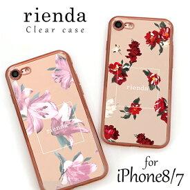 iPhoneSE 第2世代 iPhone8 ケース iPhone7 ケース rienda リエンダ 「花柄クリアソフトケース」 メッキ TPU ソフト アイフォン8 ケース おしゃれ 可愛い かわいい ブランド iphonese2 スマホケース