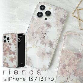 iPhone13Pro ケース iPhone13 ケース rienda 「プリントTPUクリアケース」 リエンダ iphone 13 pro ケース アイフォン 13 プロ ケース スマートフォン ケース スマホケース ブランド ケース カバー 背面 ケース 花柄 ケース フラワー おしゃれ 大人 かわいい