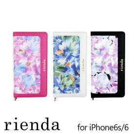 iPhone6s ケース iPhone6 ケース rienda リエンダ 手帳型 おしゃれ 可愛い かわいい アイフォン6 iphoneケース 花柄 「ブライトフラワー(フレーム)」