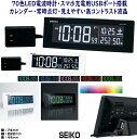 置き時計 デジタル