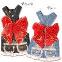 【メール便可】春秋 犬服 LOVE Dennim Skirts(XS・S・M・L・2L・3L・MD-S・MD-M) 【ドッグウェア】 Air Balloon(エ…