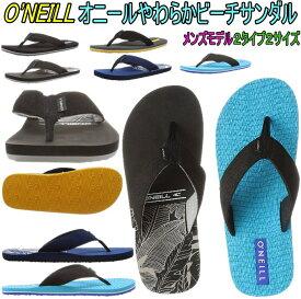 O'NEILL オニールやわらかビーチサンダル メンズモデル