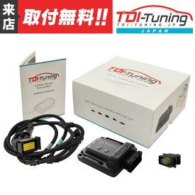 BMW 118d 150PS TDI TWIN Channel CRTD4 Diesel Tuning