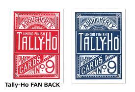 【トランプ】TALLY-HO FAN BACK ≪タリホー ファンバック≫【ネコポス対応可】
