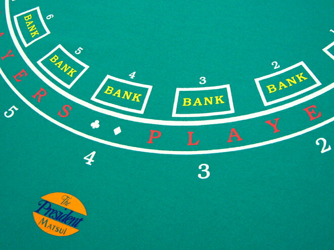 【ホビー・ゲーム】 カジノ ゲームマット ≪ミニバカラ≫【CASINO】【送料無料】