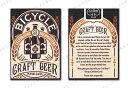 【トランプ】 BICYCLE CRAFT BEER ≪バイスクル クラフトビール≫【ネコポス対応可】