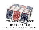 【トランプ】【お買い得セット】タリホーサークルバック/1ダース(12個)+1個 ≪ポーカーサイズ≫