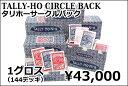 【トランプ】 TALLY-HO CIRCLE BACK 1GROSS ≪ タリホー サークルバック/1グロス(144個) ≫【送料無料】