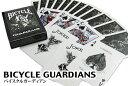 【トランプ】 BICYCLE GUARDIANS ≪ バイスクル ガーディアン ≫【ネコポス対応可】