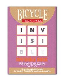 【手品・マジック】 【トリックカード】BICYCLE INVISIBLE DECK(バイスクル インビジブルデック)【ネコポス対応可】