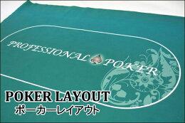pokerlayout1