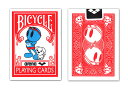 【トランプ】BICYCLE ARENA ≪ バイスクル アリーナ ≫【ネコポス対応可】