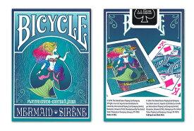 【トランプ】 BICYCLE MERMAID BLUE ≪バイスクル マーメイド 青 ≫【ネコポス対応可】