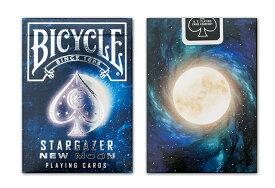 【トランプ】BICYCLE STARGAZER NEW MOON≪ バイスクル スターゲイザー ニュームーン ≫【ネコポス対応可】