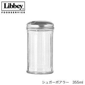 Libbey リビー シュガーポアラー 355ml 口径76mm×高さ146mm 12個セット