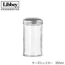 Libbey リビー チーズシェイカー 355ml 口径76mm×高さ146mm