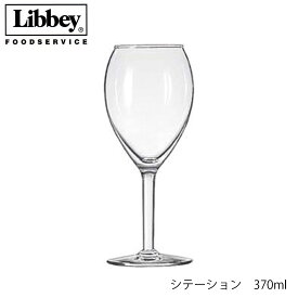 Libbey リビー シテーション 370ml アメリカ製 3個セット