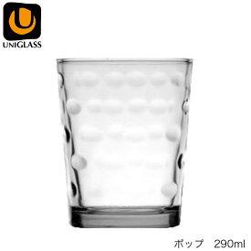 UNIGLASS ユニグラス ポップ 290ml 6個セット YIOULA Glassworks ブルガリア製