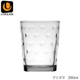 UNIGLASS ユニグラス プリズマ 290ml 6個セット YIOULA Glassworks ブルガリア製