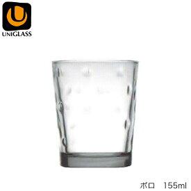 UNIGLASS ユニグラス ポロ 155ml 24個セット YIOULA Glassworks ブルガリア製