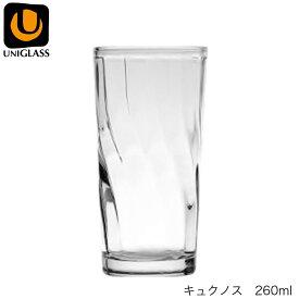 UNIGLASS ユニグラス キュクノス 260ml 5個セット YIOULA Glassworks ブルガリア製